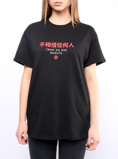 Купить одежду марки Юность в онлайн-магазине Юность f06d69dd9fa